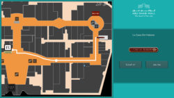Abu Dhabi Mall wayfinding screenshot 2